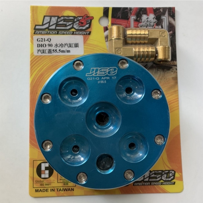 Cylinder head 55.5mm for DIO50 - 0222057