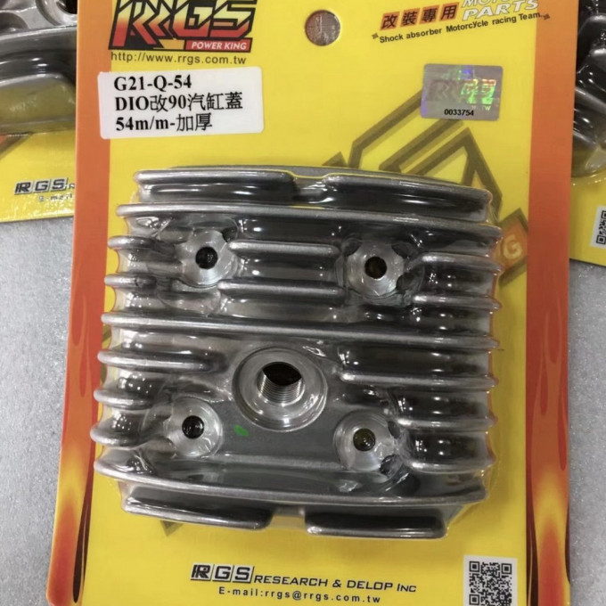 Cylinder head 54mm for DIO50 JISO - 0222060