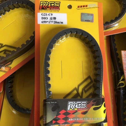 JISO belt 659mm for DIO50 - 0222076
