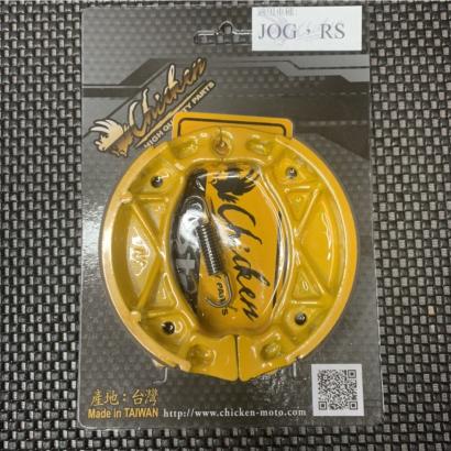 Brake pads for BWS100 4VP - 0102021