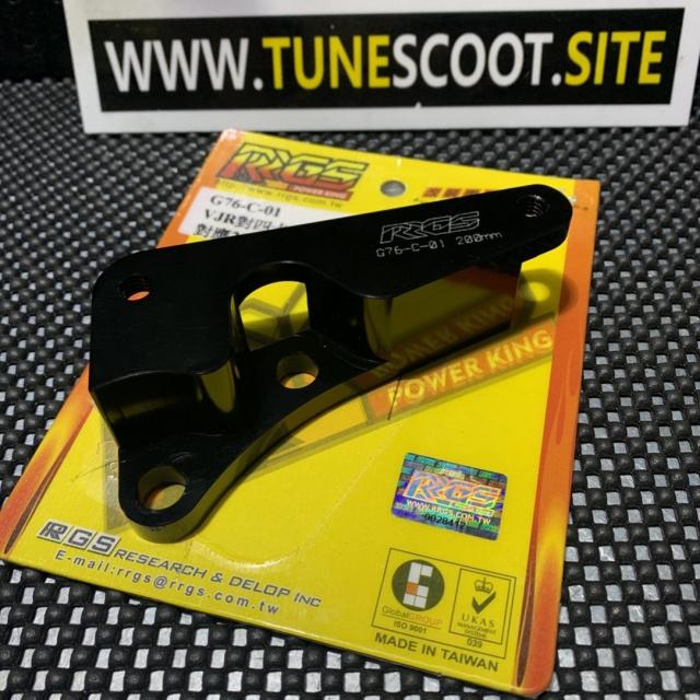 Bracket 200mm for DIO50 JISO forks - 0222144
