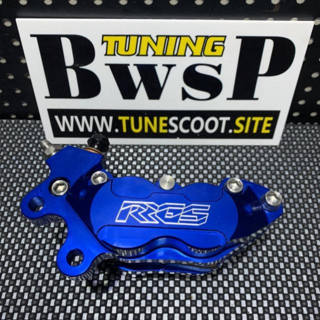 Left disk brake caliper for universal models -