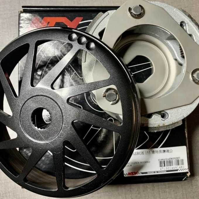 Clutch kit for NMAX155 - 0109002