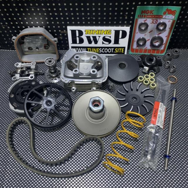 RUCKUS upgrade kit with 2 valves cylinder head - 0226035