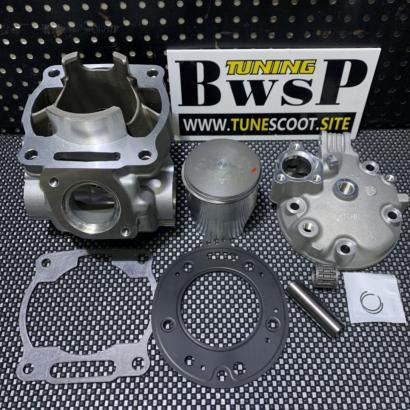 Cylinder set 250cc for DT230 LANZA - 0106006