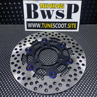 Brake disk for DIO50 200mm 220mm -