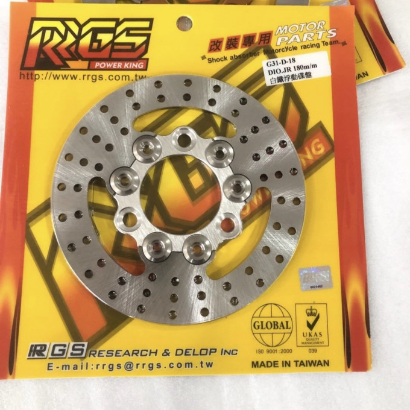 Brake disk 180mm for DIO50 JISO -