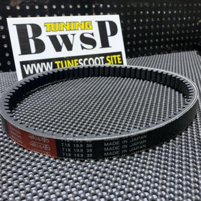 Belt 718-19.9-30 for ADDRESS V125 - 0334012