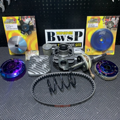 Big bore kit 70cc DIO50 - 0222111