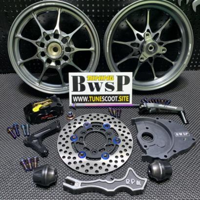 MFZ wheels combo kit for DIO50 grey color -