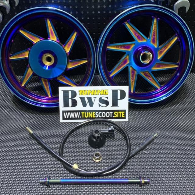 DIO50 wheels set - 0222208