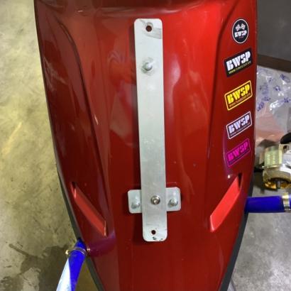 Bracket for radiator l/c - 0222131