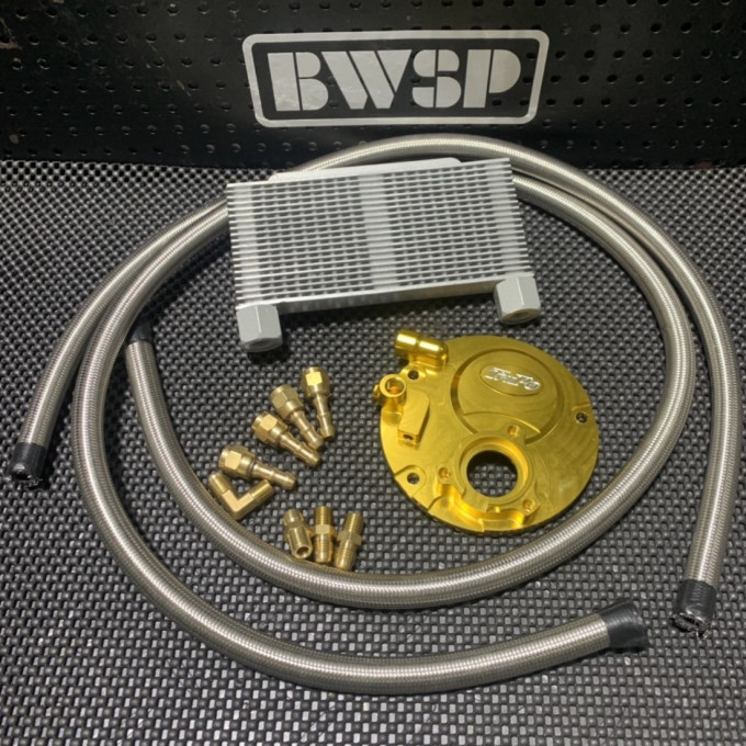 Oil cooling system for BWS125 - 0103038